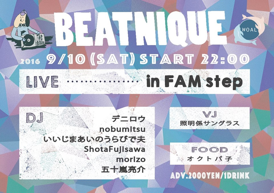 2016_09_10_01